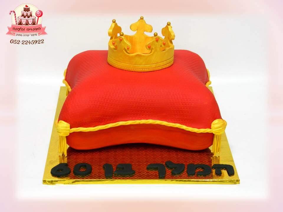 עוגות מעוצבות למבוגרים, עוגת יום הולדת 60, עוגת יום הולדת כרית וכתר | הסוכריה והעוגה - דורית יחיאל
