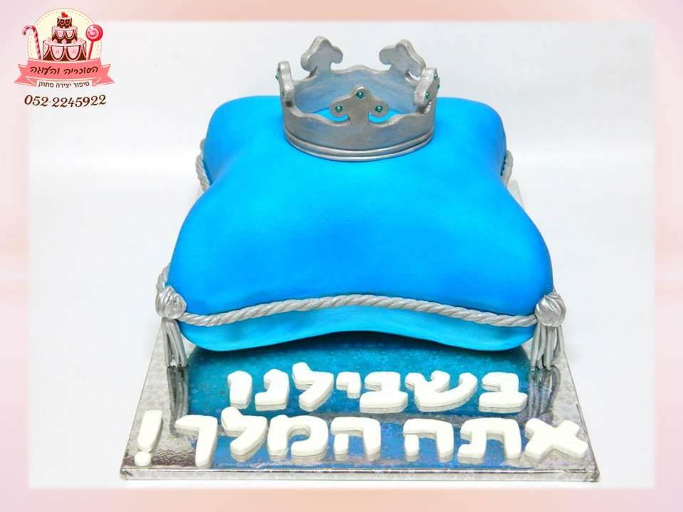 עוגת יום הולדת למלך, עוגות מעוצבות למבוגרים | הסוכריה והעוגה - דורית יחיאל