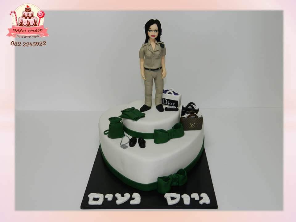 עוגה מעוצבת למתגייסת