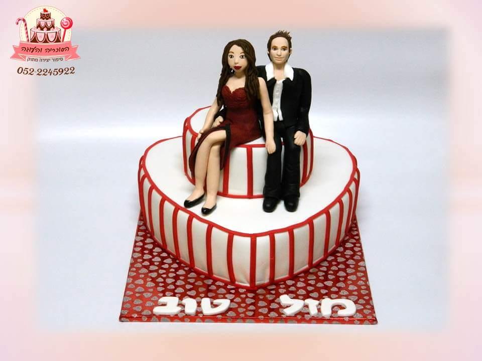 עוגת יום הולדת זוג רומנטי, עוגות מעוצבות למבוגרים | הסוכריה והעוגה - דורית יחיאל