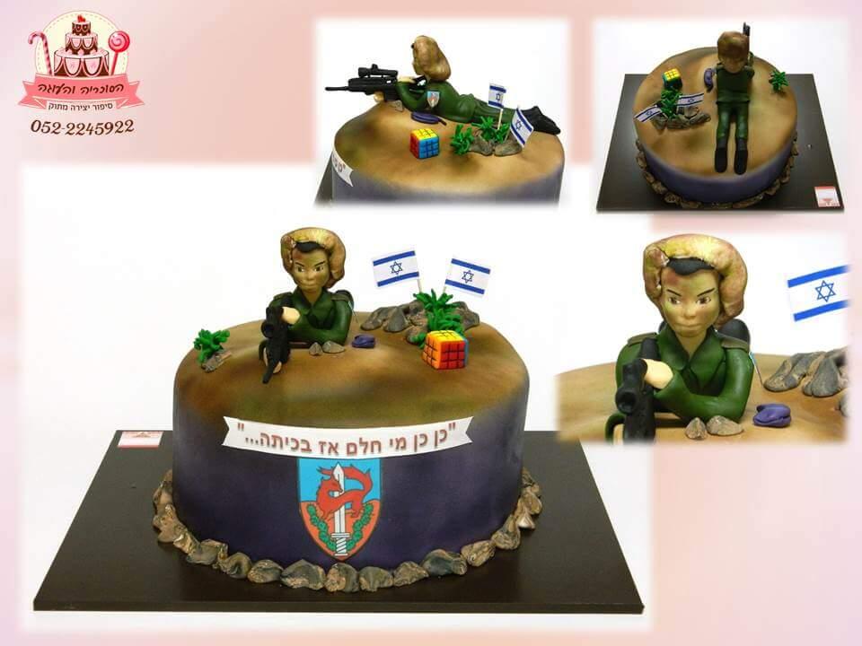 עוגת חייל, עוגת יום הולדת למבוגרים, מעוצבות בצק סוכר | הסוכריה והעוגה - דורית יחיאל
