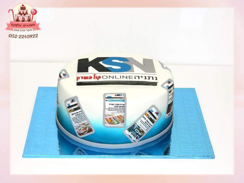 עוגה מעוצבת לKSN, עוגת יום הולדת למבוגרים, מעוצבות בצק סוכר | הסוכריה והעוגה - דורית יחיאל