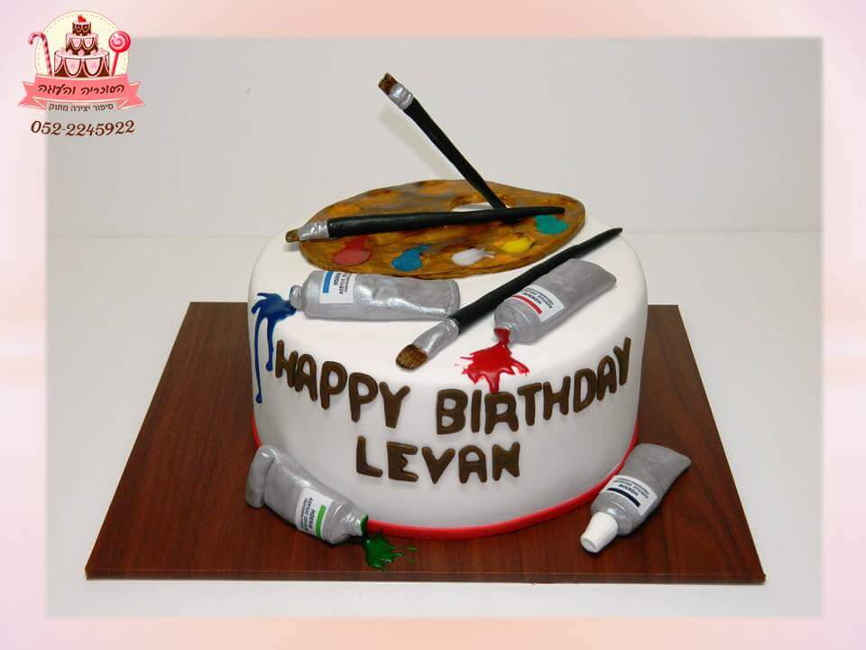 עוגת יום הולדת למורה לציור, עוגות מעוצבות למבוגרים | הסוכריה והעוגה - דורית יחיאל