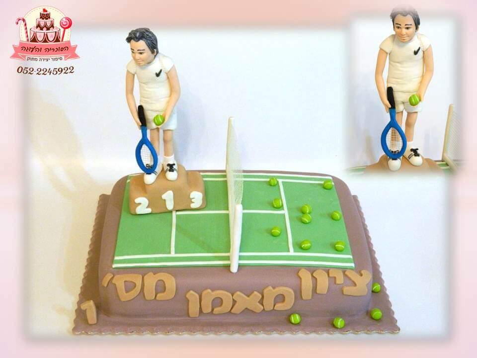 עוגת יום הולדת למדריך טניס, עוגת יום הולדת למבוגרים, מעוצבות בצק סוכר | הסוכריה והעוגה - דורית יחיאל
