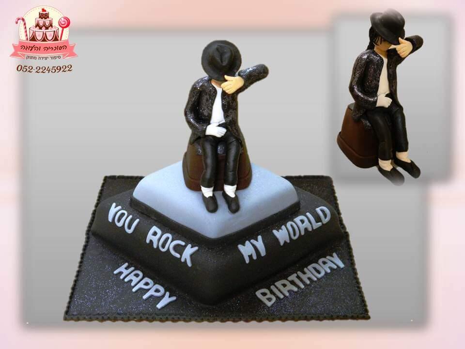 עוגת מייקל ג'קסון, עוגת יום הולדת למבוגרים, מעוצבות בצק סוכר | הסוכריה והעוגה - דורית יחיאל