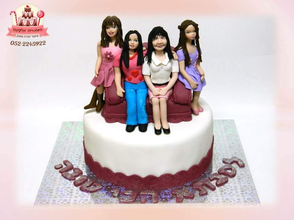 עוגת יום הולדת משפחתית, עוגות מעוצבות למבוגרים | הסוכריה והעוגה - דורית יחיאל