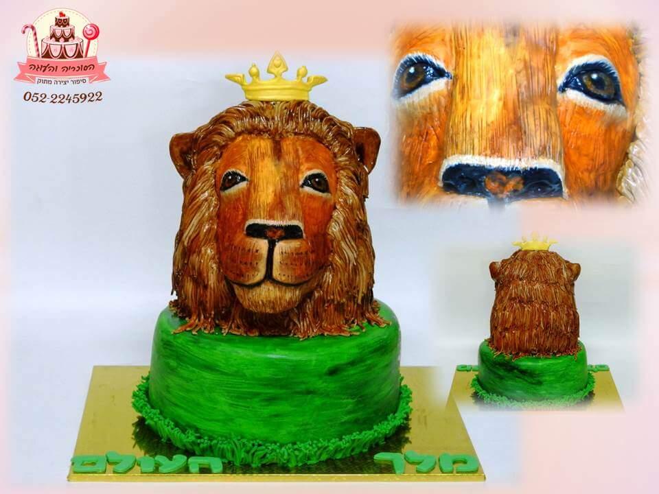 עוגת אריה, עוגת יום הולדת למבוגרים, מעוצבות בצק סוכר | הסוכריה והעוגה - דורית יחיאל