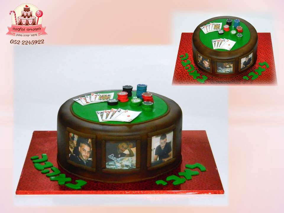 עוגה מעוצבת שולחן פוקר - עוגות למבוגרים | דורית יחיאל