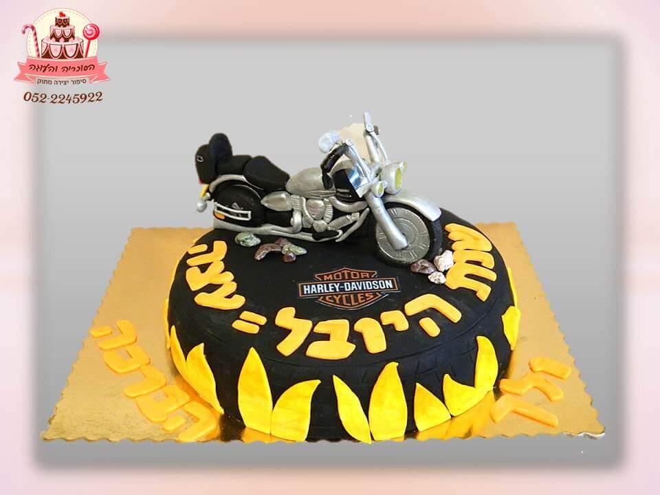 עוגה מעוצבת הרלי דווידסון, עוגות יום הולדת למבוגרים | הסוכריה והעוגה - דורית יחיאל