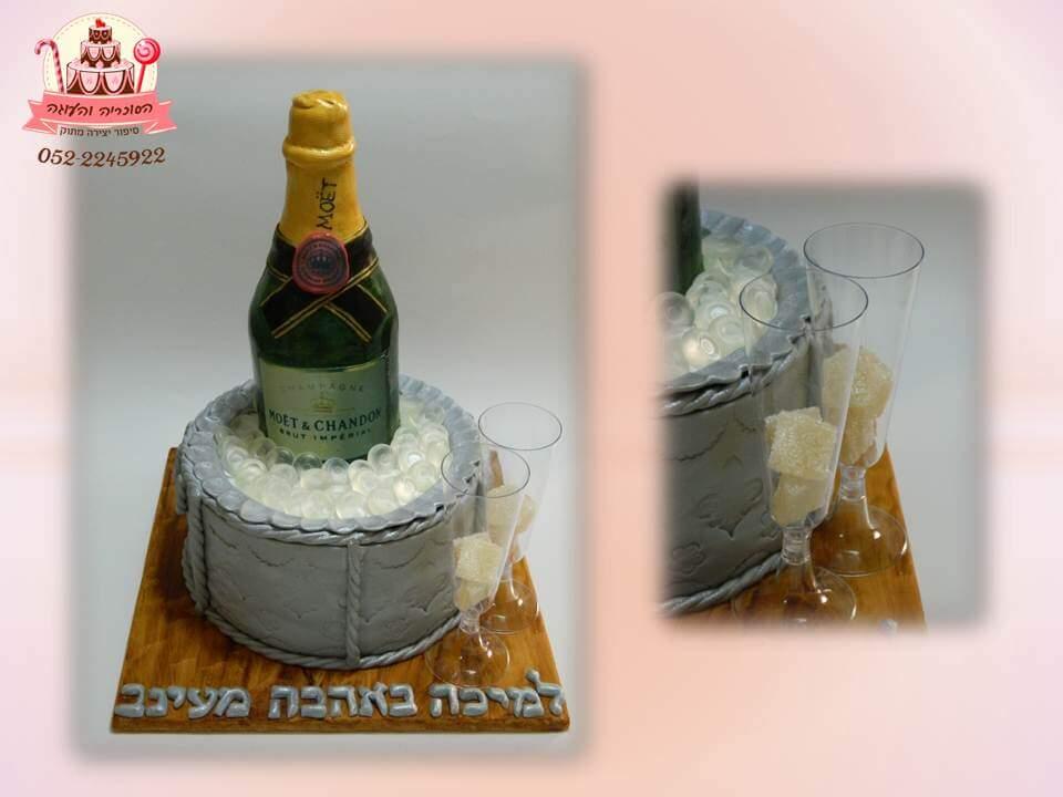 עוגת יום הולדת בקבוק יין, עוגות מעוצבות למבוגרים | הסוכריה והעוגה - דורית יחיאל