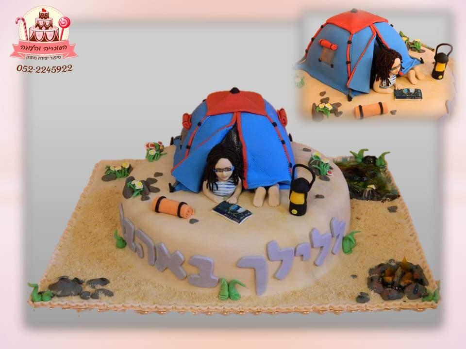 עוגת אוהל, עוגת יום הולדת למבוגרים, מעוצבות בצק סוכר | הסוכריה והעוגה - דורית יחיאל