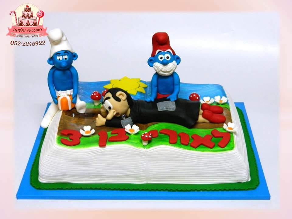 עוגה מעוצבת ספר דרדסים