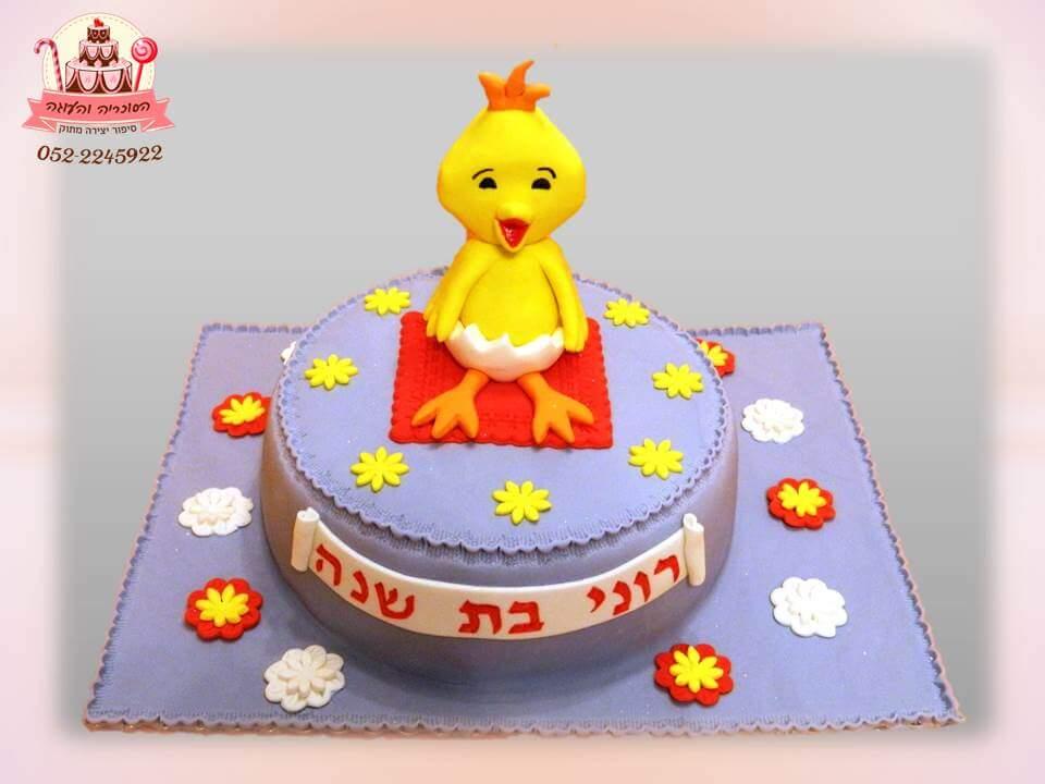 עוגה מעוצבת לולי