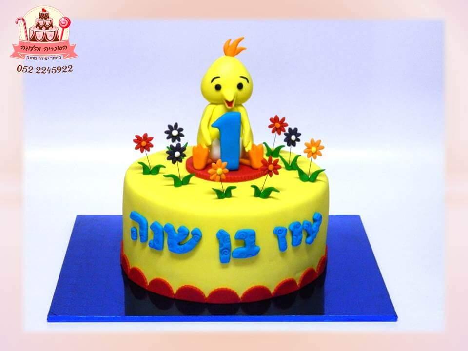 עוגת יום הולדת לולי