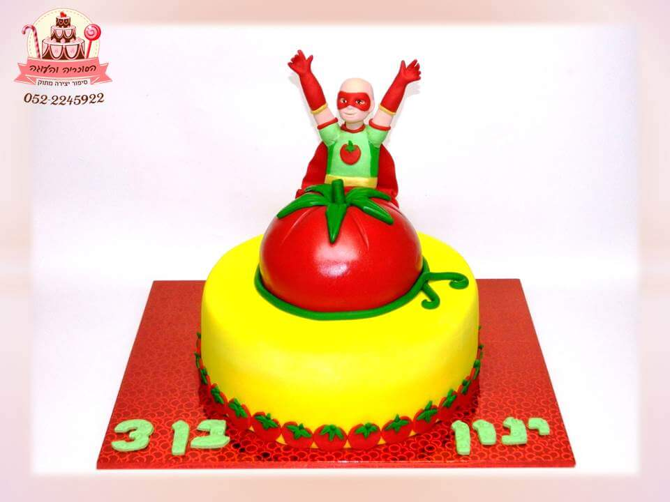 עוגת יום הולדת מר עגבניה