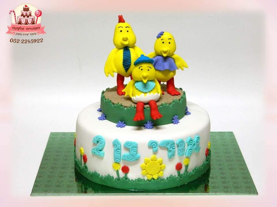 עוגת יום הולדת משפחת לולי
