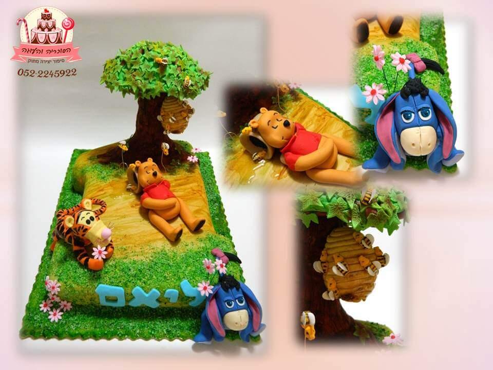 עוגת יום הולדת פה הדב וחברים