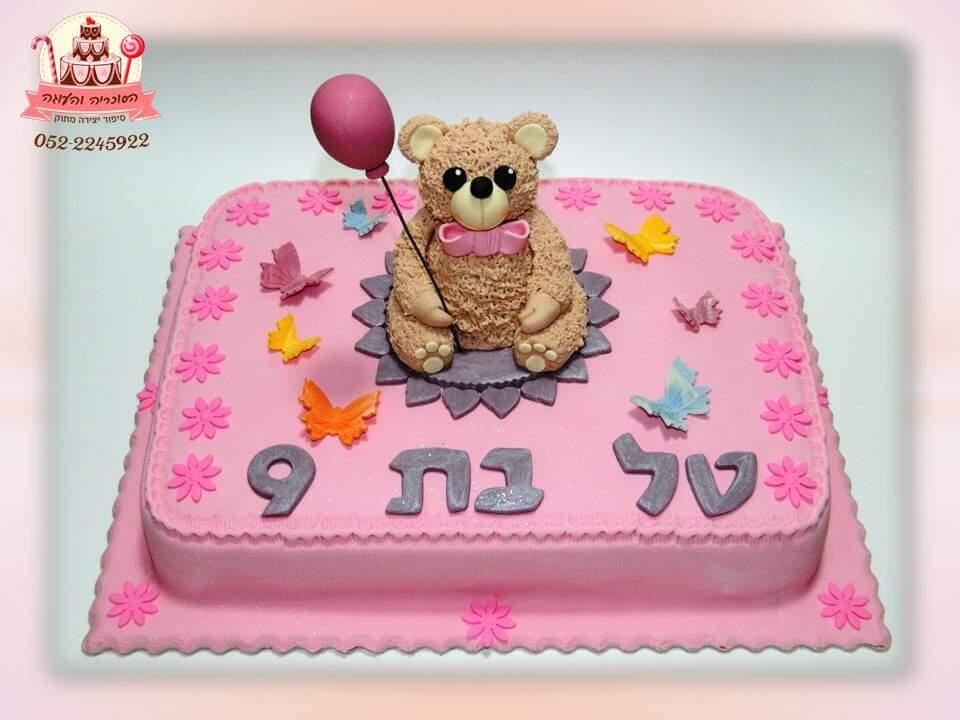 עוגה מעוצבת דובי