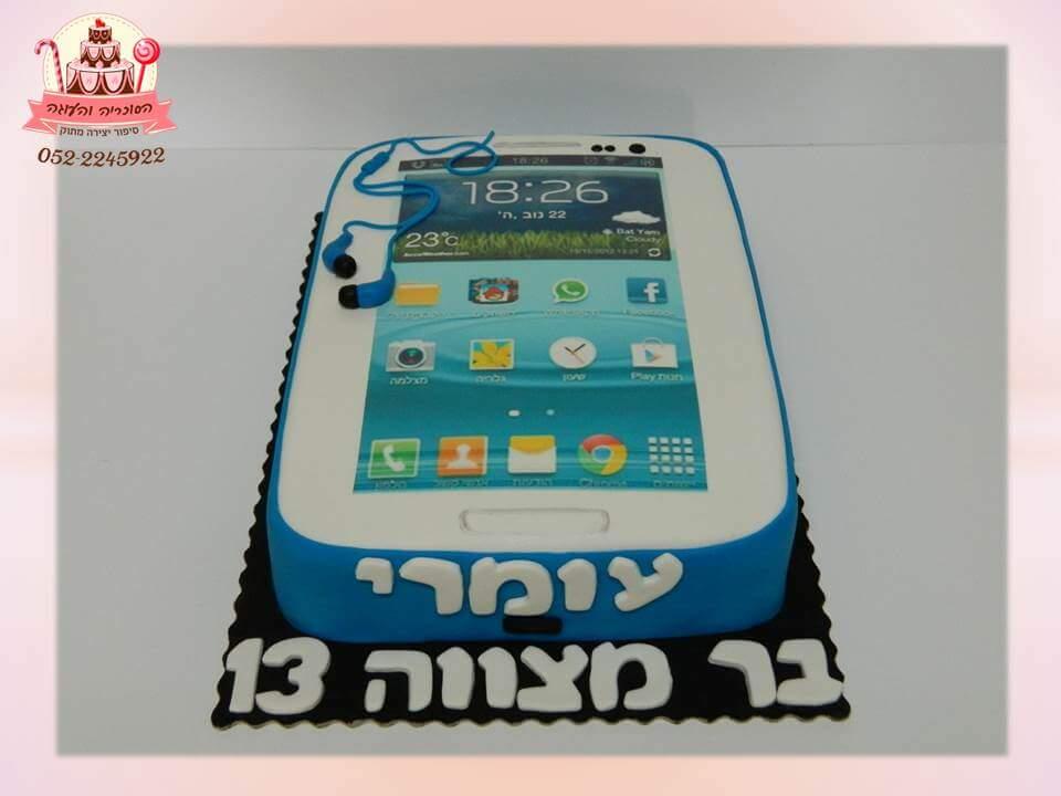 עוגה מעוצבת לב מצווה אייפון