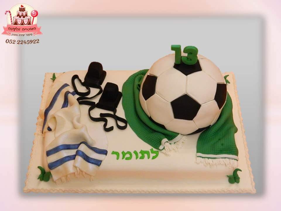 עוגה מעוצבת לבר מצווה כדור רגל