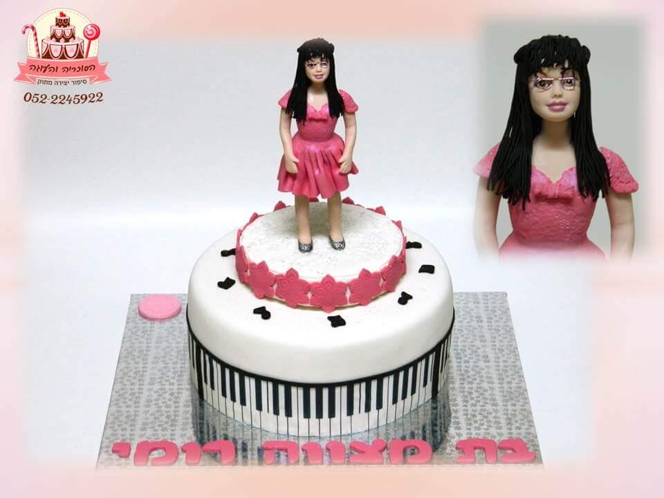 עוגה מעוצבת לבת מצווה בדמות הילדה