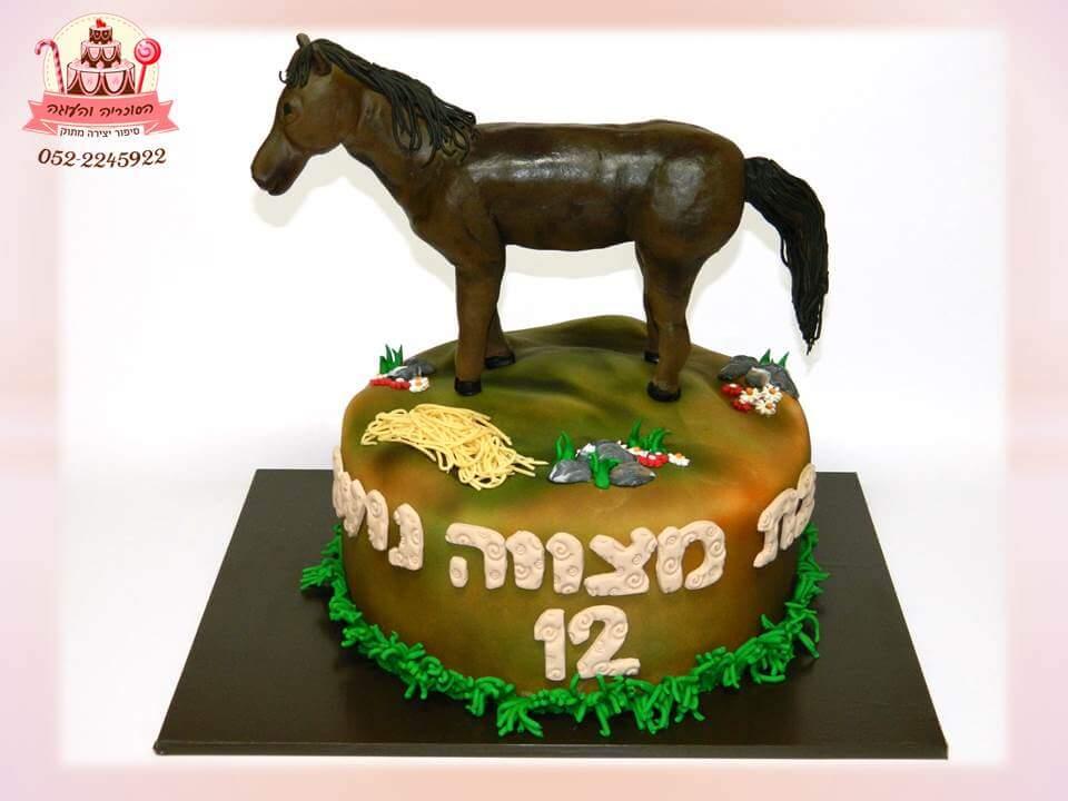 עוגת בת מצווה בצורת סוס - הסוכריה והעוגה