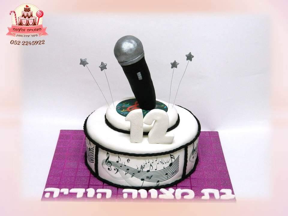 עוגת בת מצווה חובבת שירה