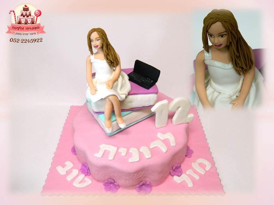 עוגה מעוצבת בת מצווה לחובבת קריאה