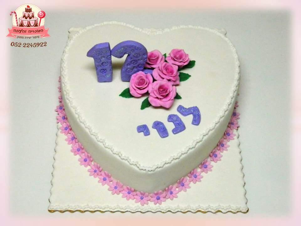 עוגה בת מצווה לב וורדים