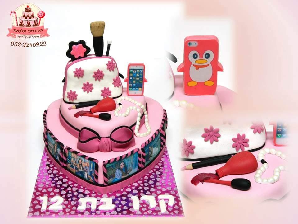 עוגות בת מצווה מיוחדות, עוגת תיק איפור - דורית יחיאל