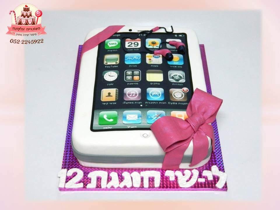 עוגה מעוצבת לבת מצווה אייפון מתנה