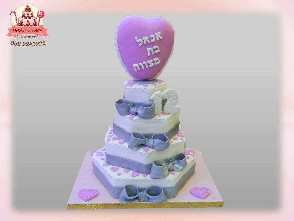 עוגת בת מצווה מפוארת, עוגה מעוצבת 4 קומות - הסוכריה והעוגה