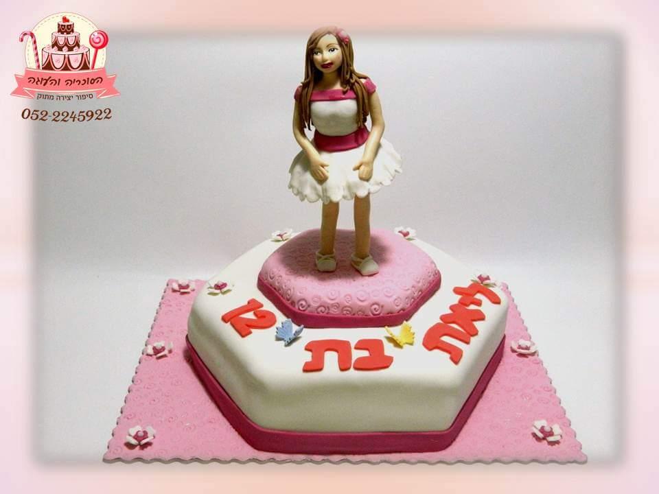 עוגת בת מצווה דמות ילדה
