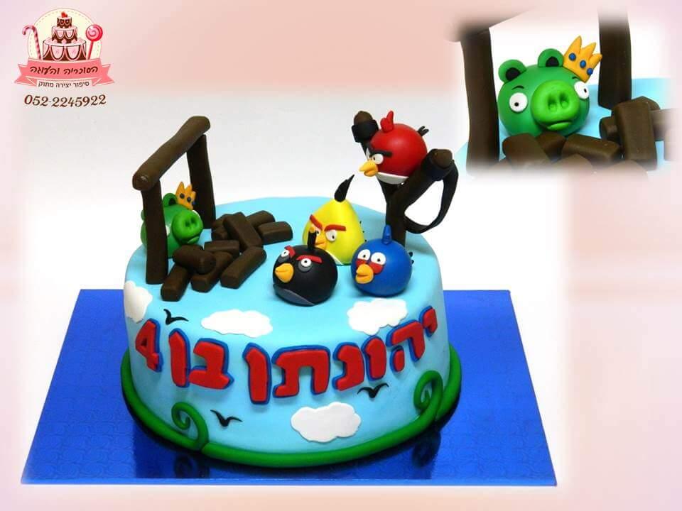 עוגת אנגריבירד, עוגות יום הולדת לבנים, מעוצבות בצק סוכר | הסוכריה והעוגה - דורית יחיאל
