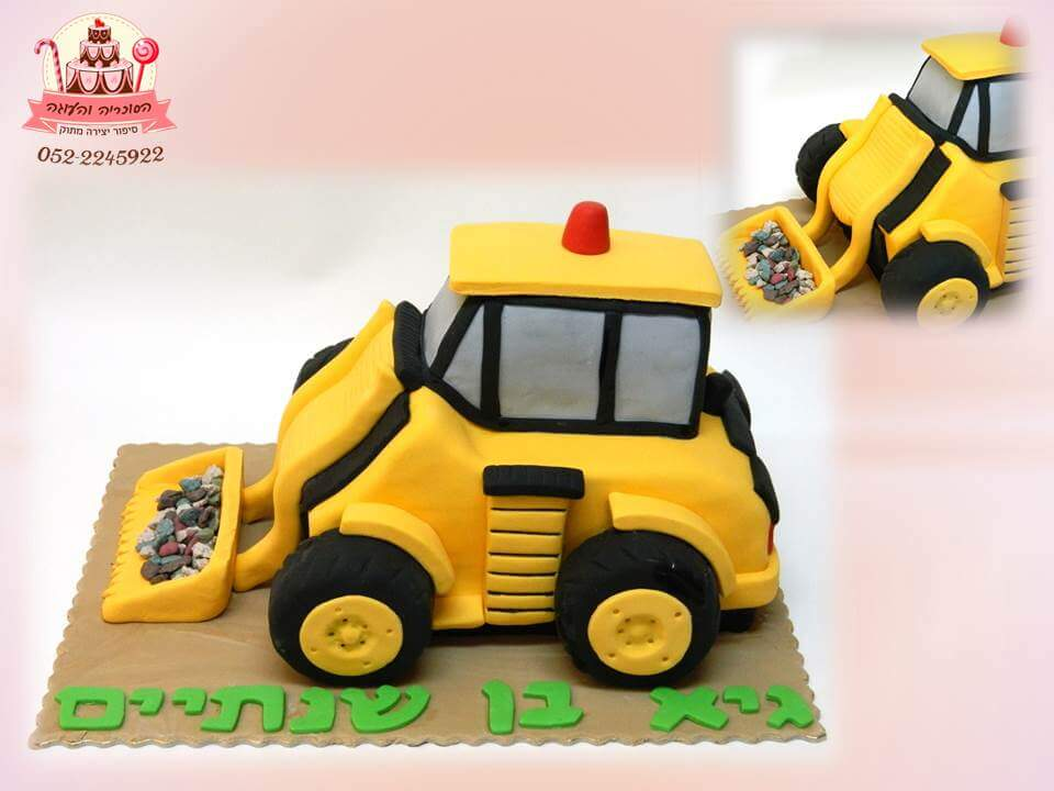 עוגת טרקטור מבצק סוכר, עוגות יום הולדת לבנים, מעוצבות בצק סוכר | הסוכריה והעוגה - דורית יחיאל