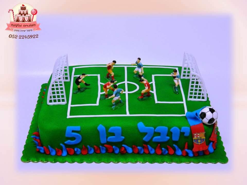 עוגת מגרש כדורגל ברצלונה (יובל), עוגות יום הולדת לבנים, מעוצבות בצק סוכר | הסוכריה והעוגה - דורית יחיאל