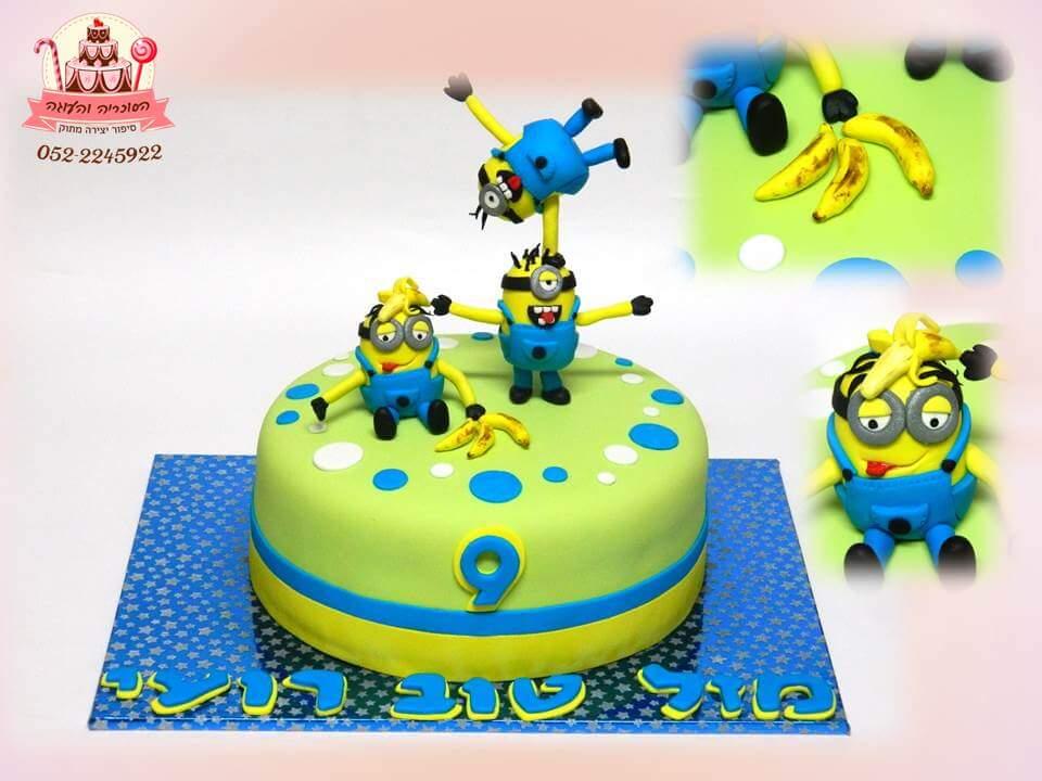 עוגת מניונים מבצק סוכר, עוגות יום הולדת לבנים, מעוצבות בצק סוכר | הסוכריה והעוגה - דורית יחיאל