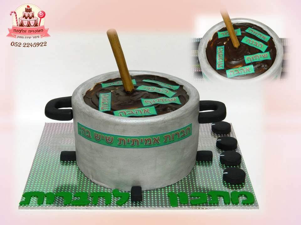 עוגה מעוצבת סיר, עוגות יום הולדת לבנים, מעוצבות בצק סוכר | הסוכריה והעוגה - דורית יחיאל