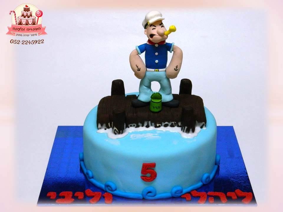 עוגת פופאי, עוגות יום הולדת לבנים, מעוצבות בצק סוכר | הסוכריה והעוגה - דורית יחיאל