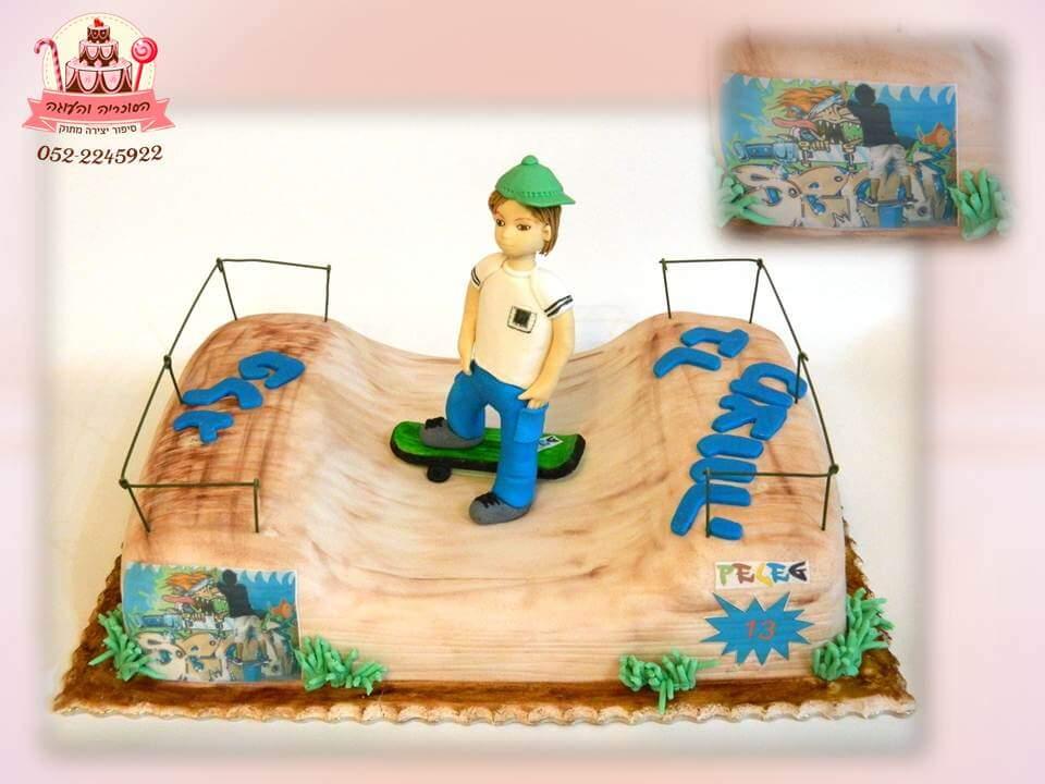 עוגת בר מצווה, עוגות יום הולדת לבנים, מעוצבות בצק סוכר | הסוכריה והעוגה - דורית יחיאל
