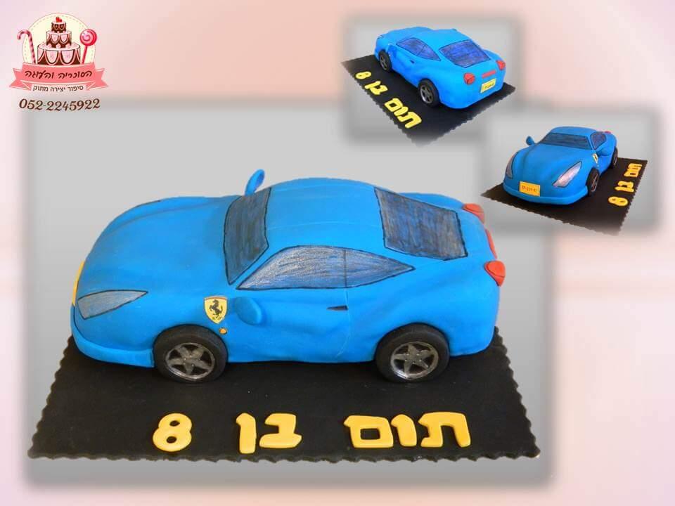 עוגת מכונית פרארי, עוגות יום הולדת לבנים, מעוצבות בצק סוכר | הסוכריה והעוגה - דורית יחיאל