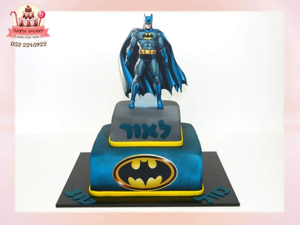 עוגת באטמן שתי קומות, עוגות יום הולדת לבנים, מעוצבות בצק סוכר | הסוכריה והעוגה - דורית יחיאל