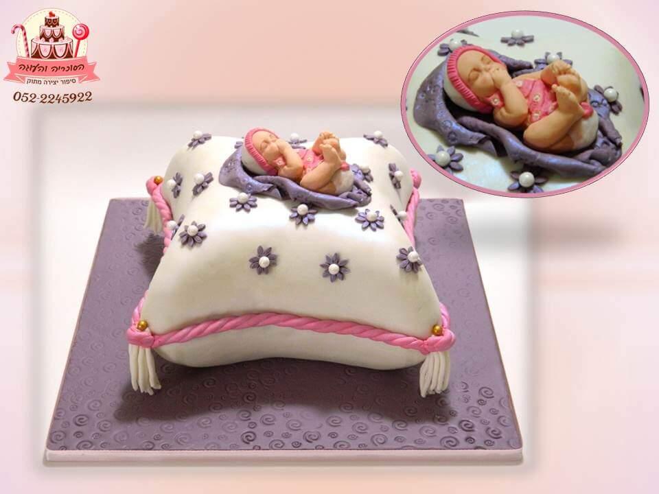 עוגה מעוצבת כרית ותינוקת