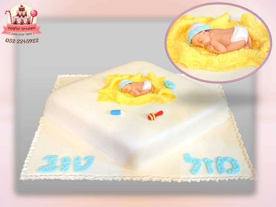 עוגה מעוצבת לברית