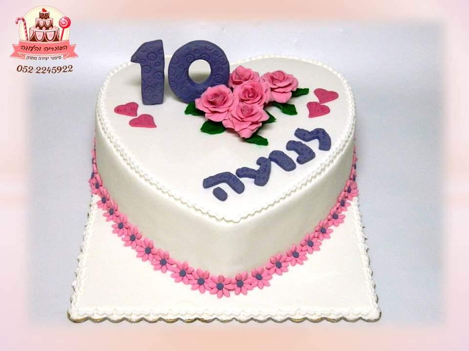 עוגה מעוצבת לב וורדים