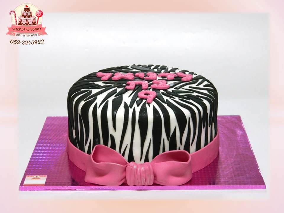 עוגה מעוצבת מנומרת
