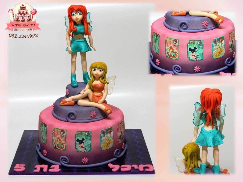 עוגת יום הולדת מעוצבת בנות ווינקס