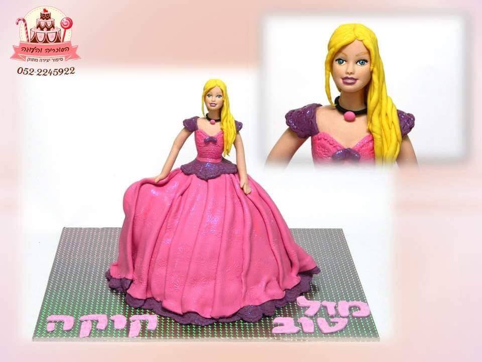 עוגת יום הודלת נסיכה בורוד