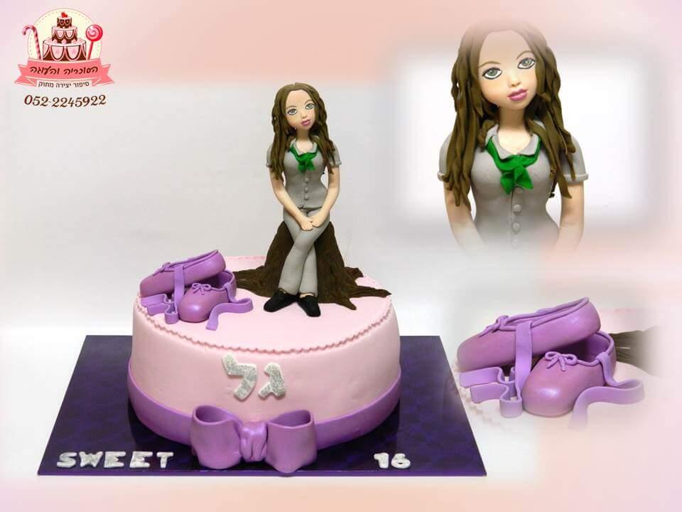 עוגת יום הולדת ילדת צופים
