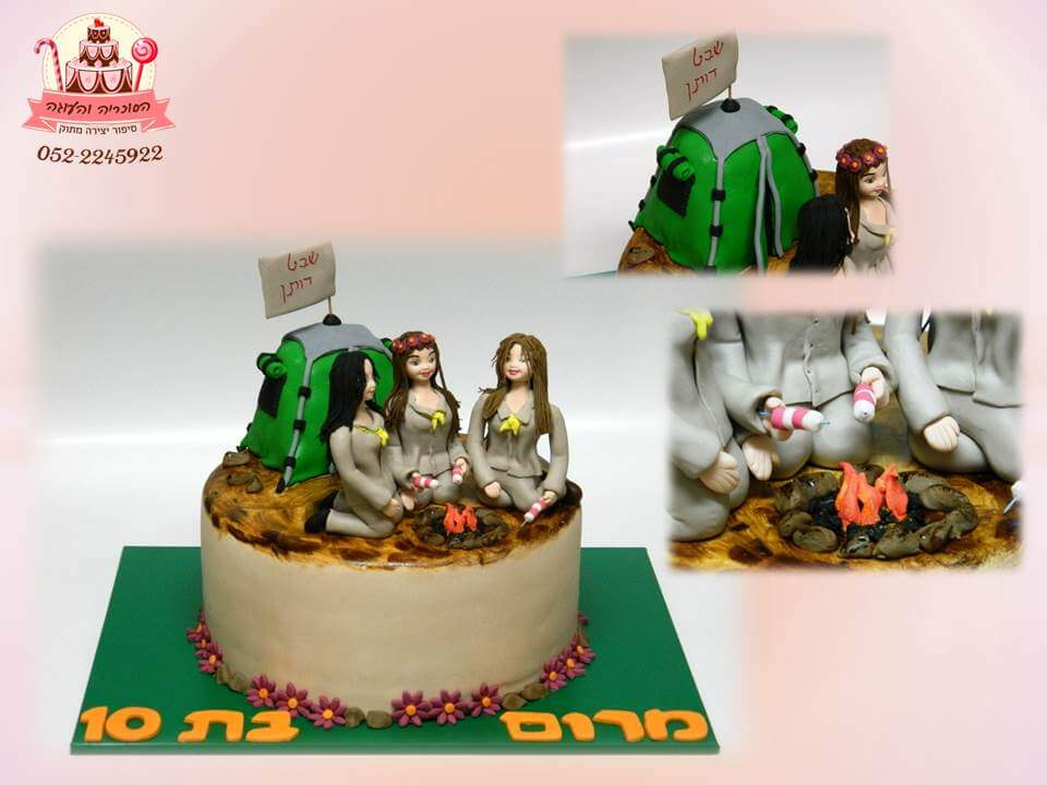 עוגה מעוצבת חברות בצופים